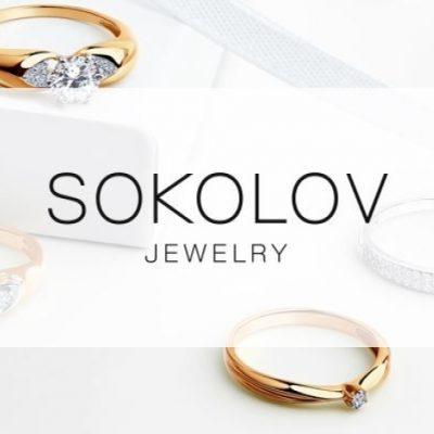 sokolov реклама